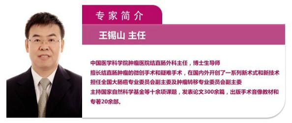 王锡山模板_meitu_1.jpg