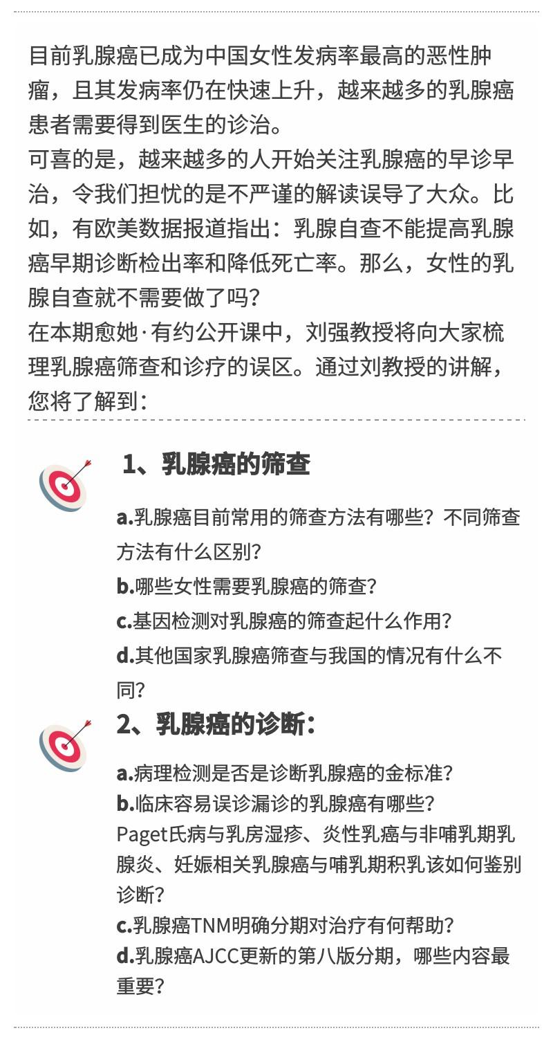 刘强3.jpg