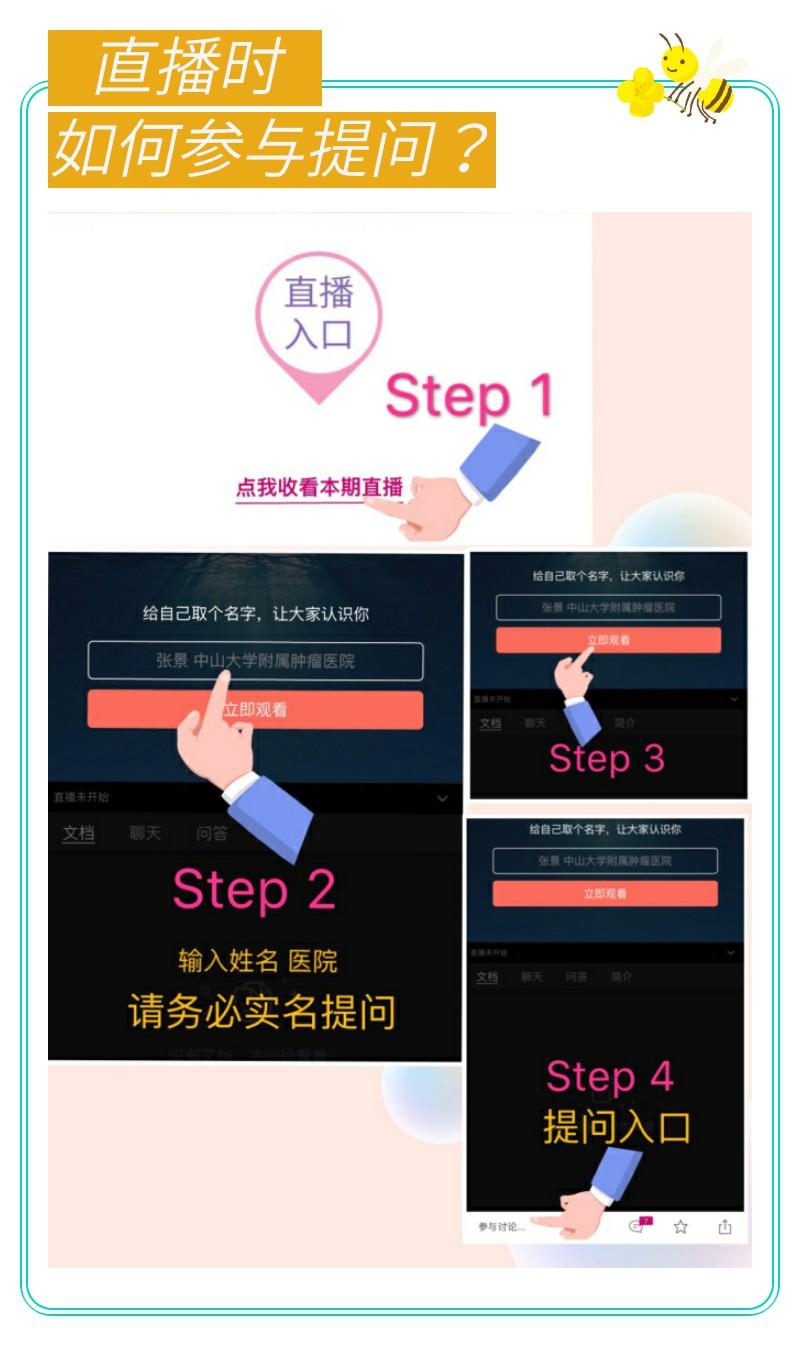 刘强5.jpg