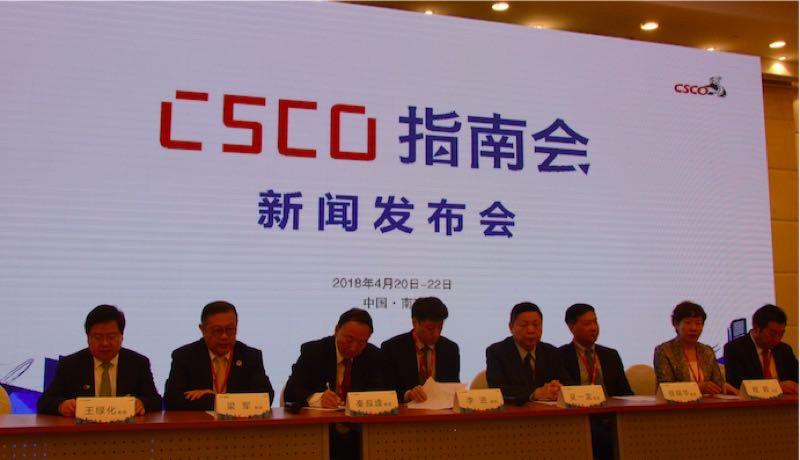 CSCO1.jpg