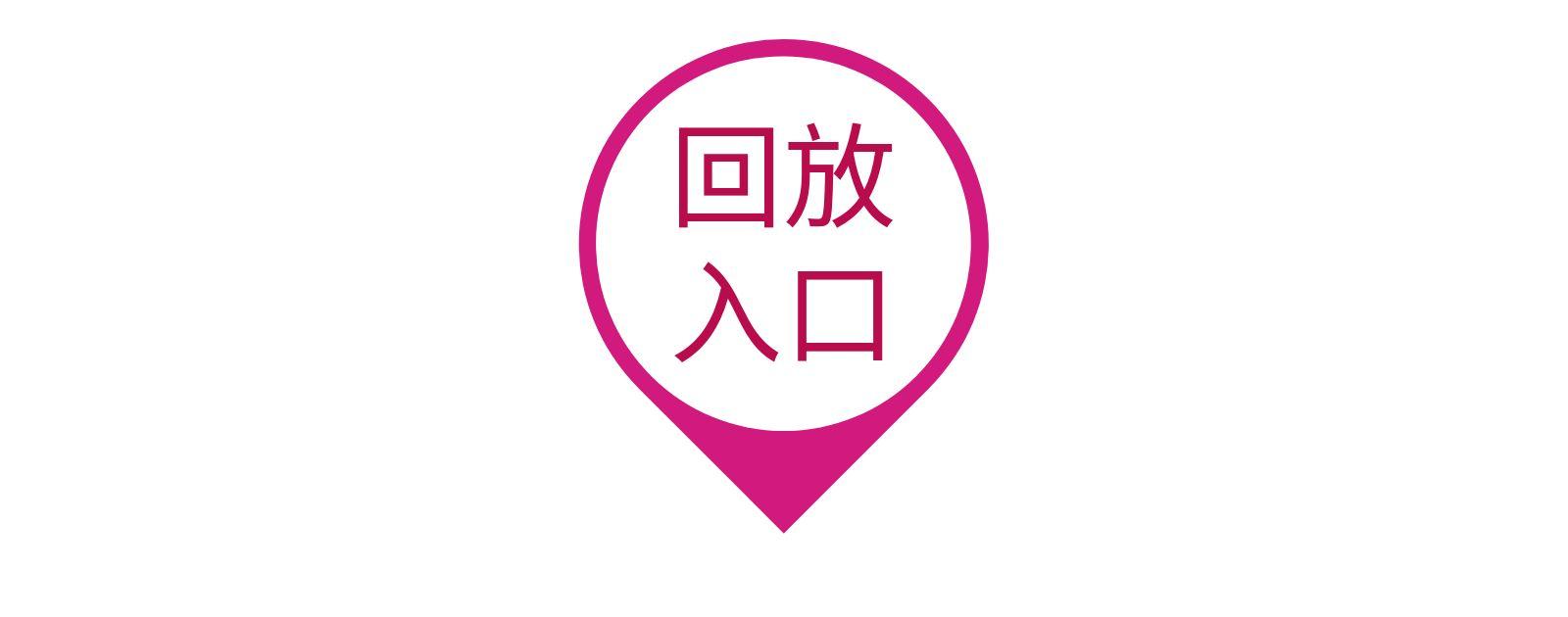 xiumi_1533173813023_84954686.jpg
