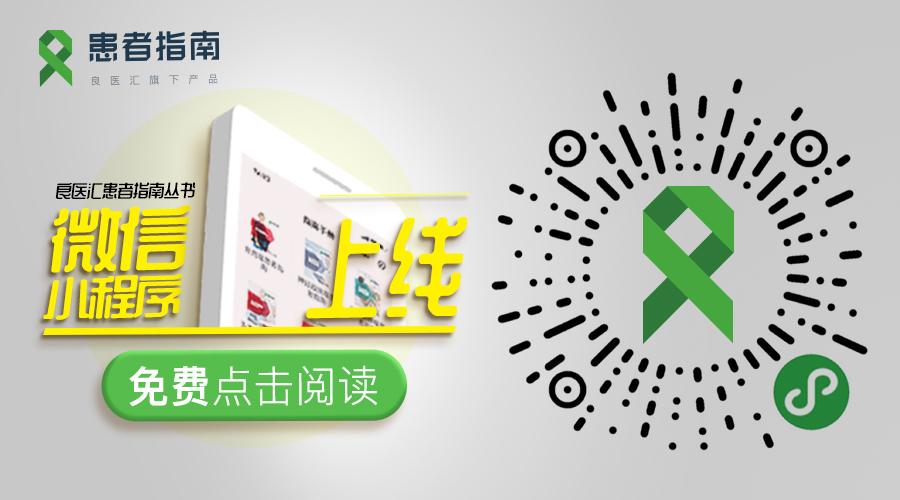 小程序二维码(绿).jpg