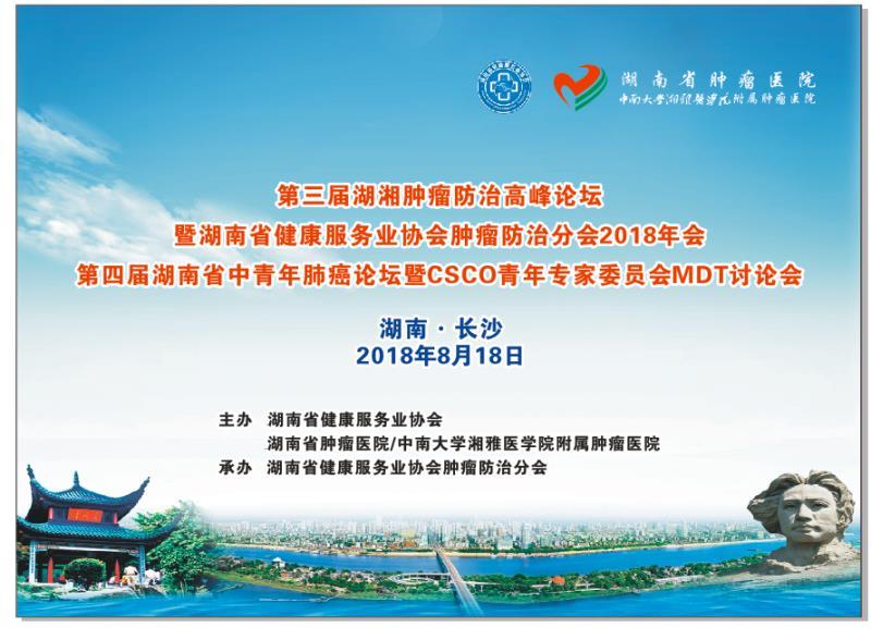 湘湖Banner.jpg