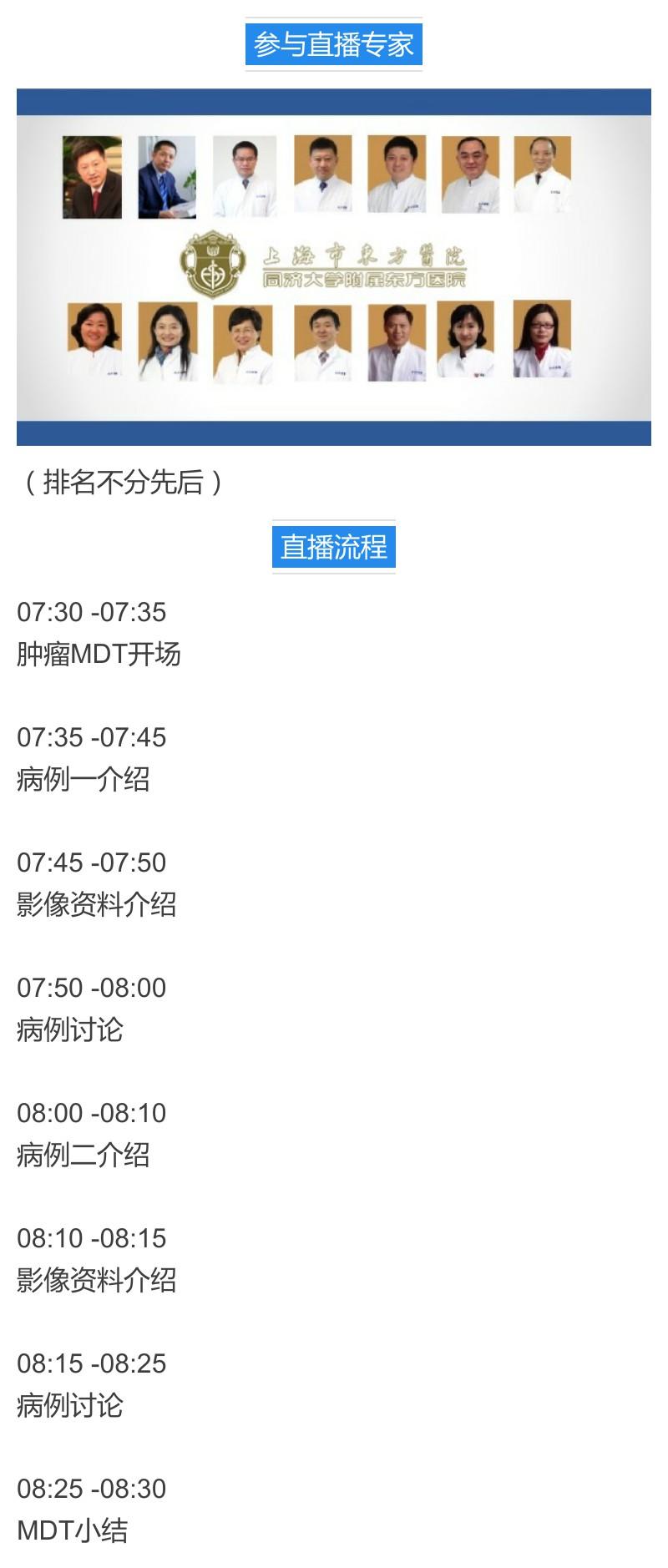 show_49339457_1499926597481.jpg