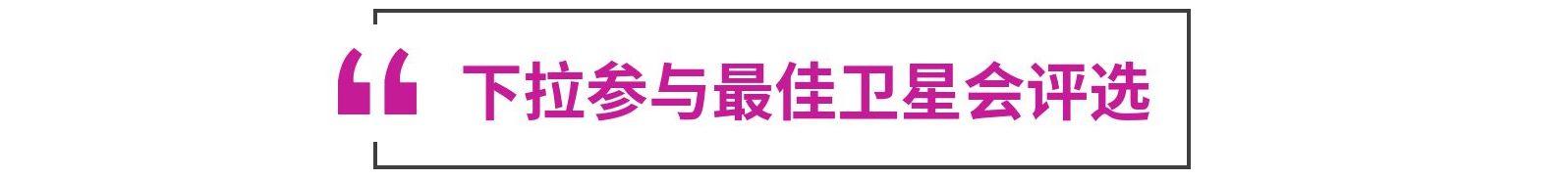 xiumi_1536924826130_93146906.jpg