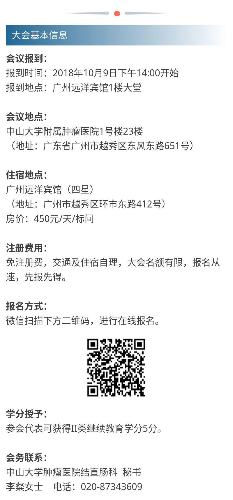 xiumi_1538977900165_28789219.jpg