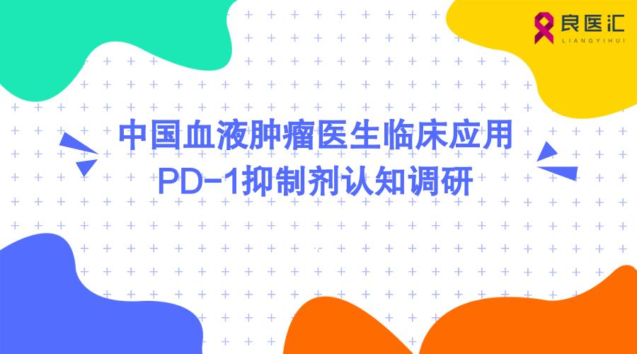 默认标题_横版海报_2019.08.15.png