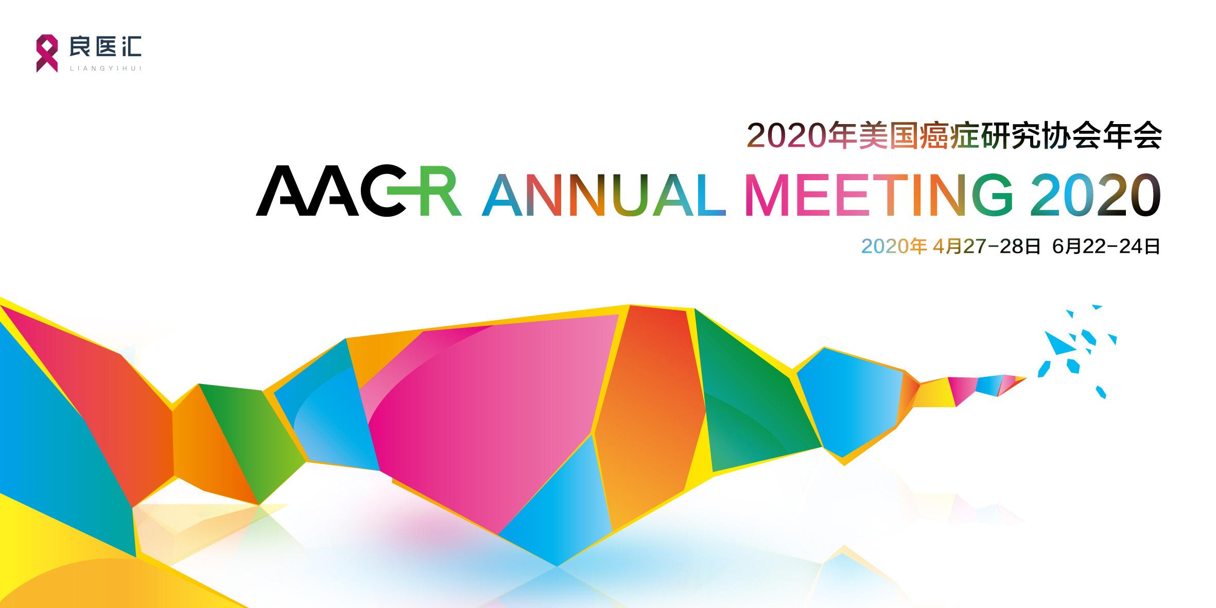 AACR-1.jpg